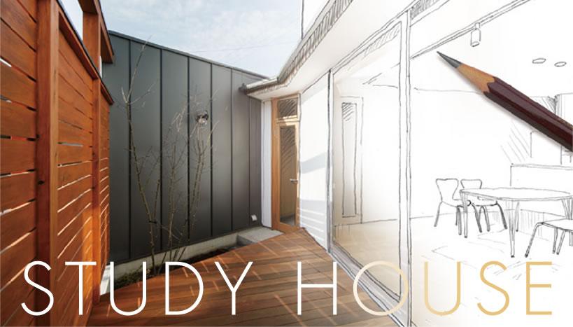 study_house1